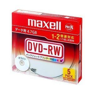マクセル データ用 DVD-RW 4.7GB カラー 5枚 ( 5枚 )/ マクセル(maxell)|soukai