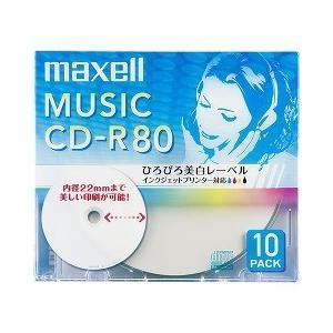 マクセル 音楽用CD-R 80分 ( 10枚 )/ マクセル(maxell)|soukai