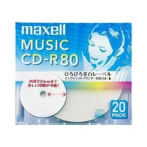 マクセル 音楽用CD-R 80分 ( 20枚 )/ マクセル(maxell)|soukai
