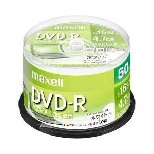 マクセル データ用 DVD-R 4.7GB SP 50枚 ( 50枚 )/ マクセル(maxell)|soukai