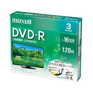 マクセル 録画用 DVD-R 120分 ホワイト 3枚 ( 3枚 )/ マクセル(maxell)|soukai