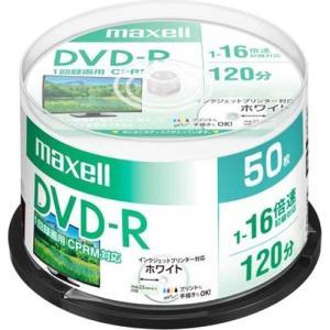 マクセル 録画用 DVD-R 120分 デザイン SP 50枚 ( 50枚 )/ マクセル(maxell)|soukai