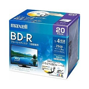 マクセル 録画用 BD-R 130分 20枚 ホワイト ( 20枚入 )/ マクセル(maxell)|soukai