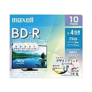 マクセル 録画用 BD-R 130分 10枚 ...の関連商品8