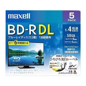 マクセル 録画用 BD-RDL 260分 5枚 ホワイト ( 5枚入 )/ マクセル(maxell)|soukai