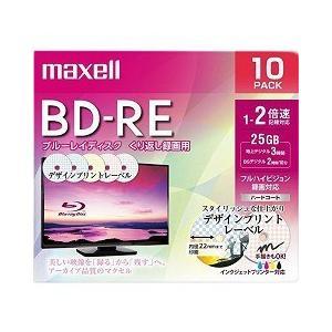 マクセル 録画用 BD-RE 130分 デザイン ( 10枚入 )/ マクセル(maxell)|soukai