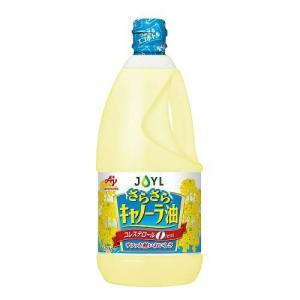 味の素(AJINOMOTO) さらさらキャノーラ油 ( 1.35kg )