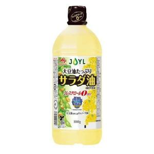 味の素(AJINOMOTO) 大豆油たっぷりサラダ油 ( 1...