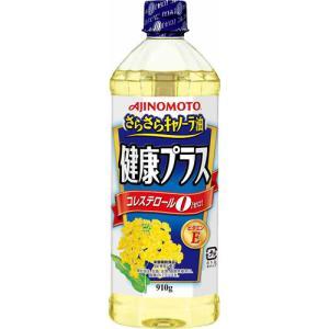 味の素(AJINOMOTO) さらさらキャノーラ油 健康プラス ( 910g )
