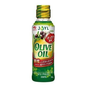 味の素(AJINOMOTO) オリーブオイル ( 200g ) ( オリーブオイル )