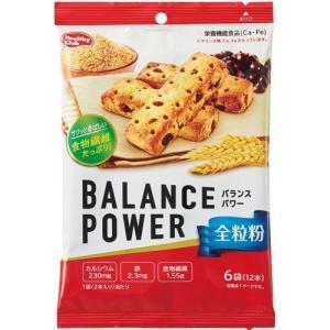 バランスパワー 全粒粉 ( 2本*6袋入 )/...の関連商品3