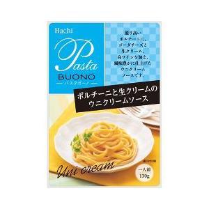 ハチ食品 パスタボーノ ポルチーニと生クリームのウニクリーム...