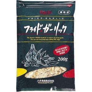ハチ食品 フライドガーリック 業務用 ( 200g )/ Hachi(ハチ)|soukai