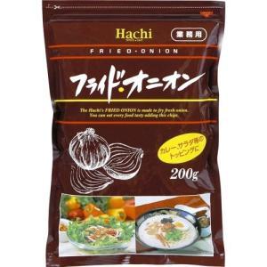 ハチ食品 フライドオニオン 業務用 ( 200g )/ Hachi(ハチ)|soukai