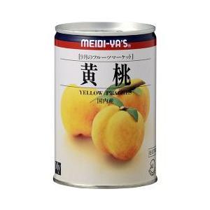 明治屋 MY 黄桃 ( 250g )の商品画像