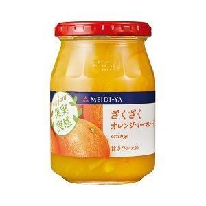 明治屋 MY 果実実感 ざくざくオレンジマーマレード ( 340g )/ 果実実感 ( ジャム )