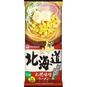 (訳あり)マルタイ 北海道札幌味噌ラーメン ( 2人前 )|soukai