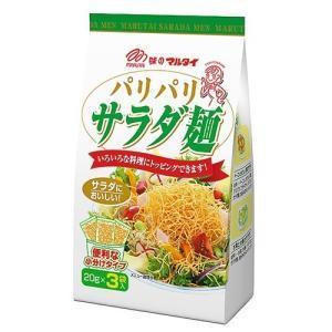 (訳あり)パリパリサラダ麺 小分けタイプ ( 60g )|soukai
