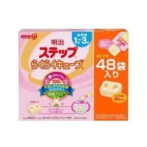 明治 ステップ らくらくキューブ 特大箱 ( 28g*24袋*2箱 )/ 明治ステップ ( 粉ミルク )|soukai