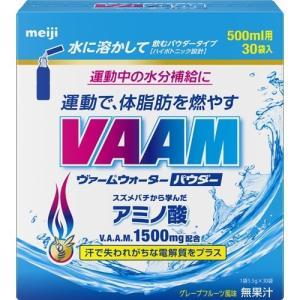 ヴァームウォーター パウダー ( 5.5g*30袋入 )/ ヴァーム(VAAM) ( ヴァーム パウダー 30袋 顆粒 ヴァームウォーター )