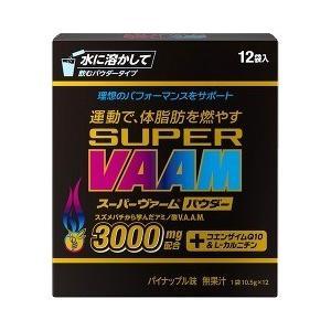 スーパーヴァーム パウダー ( 10.5g*12袋入 )/ ヴァーム(VAAM) ( ヴァーム パウダー 顆粒 )
