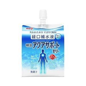 経口補水液 明治アクアサポートゼリー ( 200g )