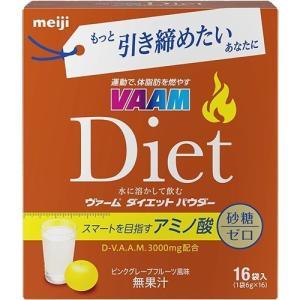 ヴァームダイエット パウダー ( 6g*16袋入 )/ ヴァーム(VAAM)|soukai
