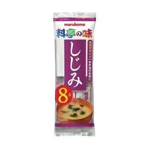 生みそ汁料亭の味しじみ ( 8食入 ) ( しじみ インスタント 味噌汁 )