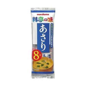 新即席生みそ汁 あさり ( 8食入 ) ( インスタント 味噌汁 )