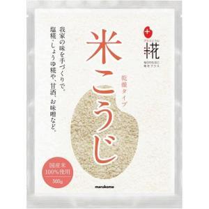 マルコメ プラス糀 乾燥米こうじ ( 300g...の関連商品2