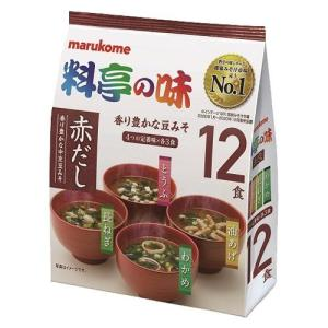お徳用 料亭の味みそ汁 赤だし ( 12食入 )/ 料亭の味