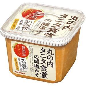 丸の内タニタ食堂の減塩みそ ( 650g ) ( タニタ食堂 減塩みそ )