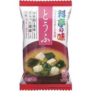 料亭の味とうふ フリーズドライ ( 1食 )