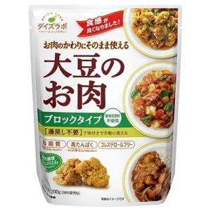 ダイズラボ 大豆のお肉 ブロックタイプ ( 200g )/ マルコメ ダイズラボ
