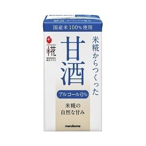 マルコメ 米糀から作った甘酒 LL ( 125mL )/ プラス糀