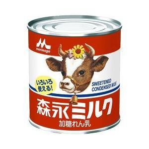 森永ミルク 缶入 ( 397g )