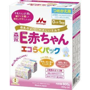 森永 E赤ちゃん エコらくパック つめかえ用 ( 400g*2袋入 )/ E赤ちゃん ( 粉ミルク )|soukai