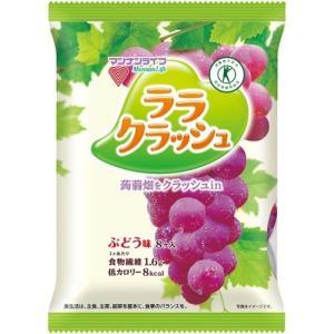 (訳あり)蒟蒻畑 ララクラッシュ ぶどう味 ( 24g*8コ入 )/ 蒟蒻畑|soukai