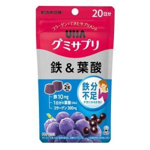 グミサプリ 鉄&葉酸 20日分 ( 40粒 )/ グミサプリ