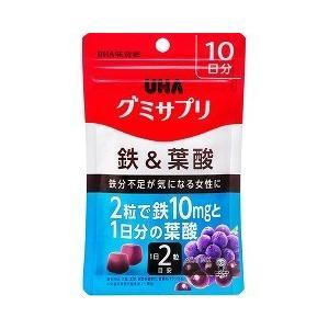 グミサプリ 鉄&葉酸 10日分 ( 20粒 )/ グミサプリ