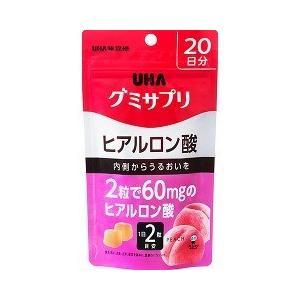 グミサプリ ヒアルロン酸 20日分 ( 40粒 )/ グミサプリ