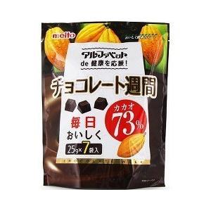 名糖 チョコレート週間 カカオ73% ( 25g*7袋入 )