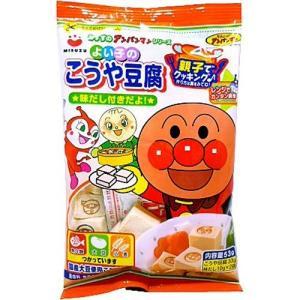 アンパンマン よい子のこうや豆腐 ( 53g )|soukai