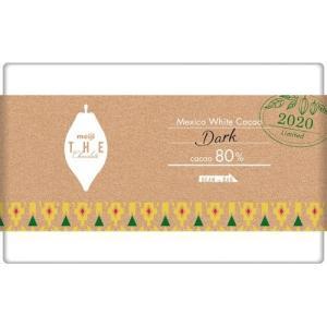 明治 ザ・チョコレート ホワイトカカオダーク カカオ80% ( 50g )/ 明治チョコレート