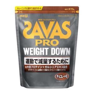 ザバス アスリート ウェイトダウン チョコレート風味 約45食分 ( 945g )/ ザバス(SAVAS)|soukai