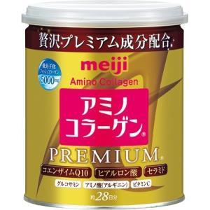 (訳あり)(アウトレット)アミノコラーゲンプレミアム 缶タイプ ( 200g )/ アミノコラーゲン soukai
