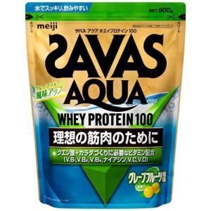 ザバス アクア ホエイプロテイン100 グレープフルーツ風味 約40食分 ( 840g )/ ザバス(SAVAS)|soukai