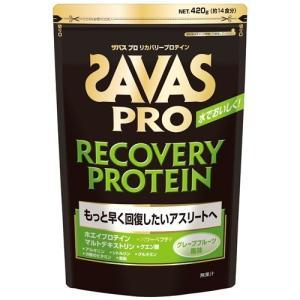 ザバス プロ リカバリープロテイン グレープフルーツ味 ( 420g(約14食分) )/ ザバス(SAVAS)|soukai