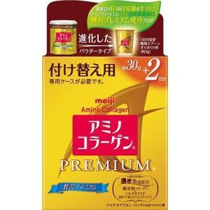 アミノコラーゲン プレミアム 付け替え用 ( 96g )/ ...