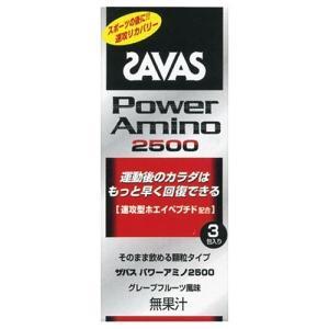 ザバス パワーアミノ2500 ( 3.5g*3包 )/ ザバ...